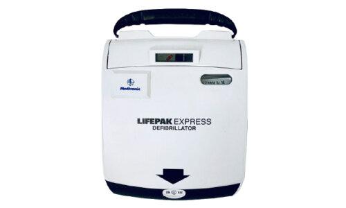Phsyio-Control Lifepak Express AED (12)